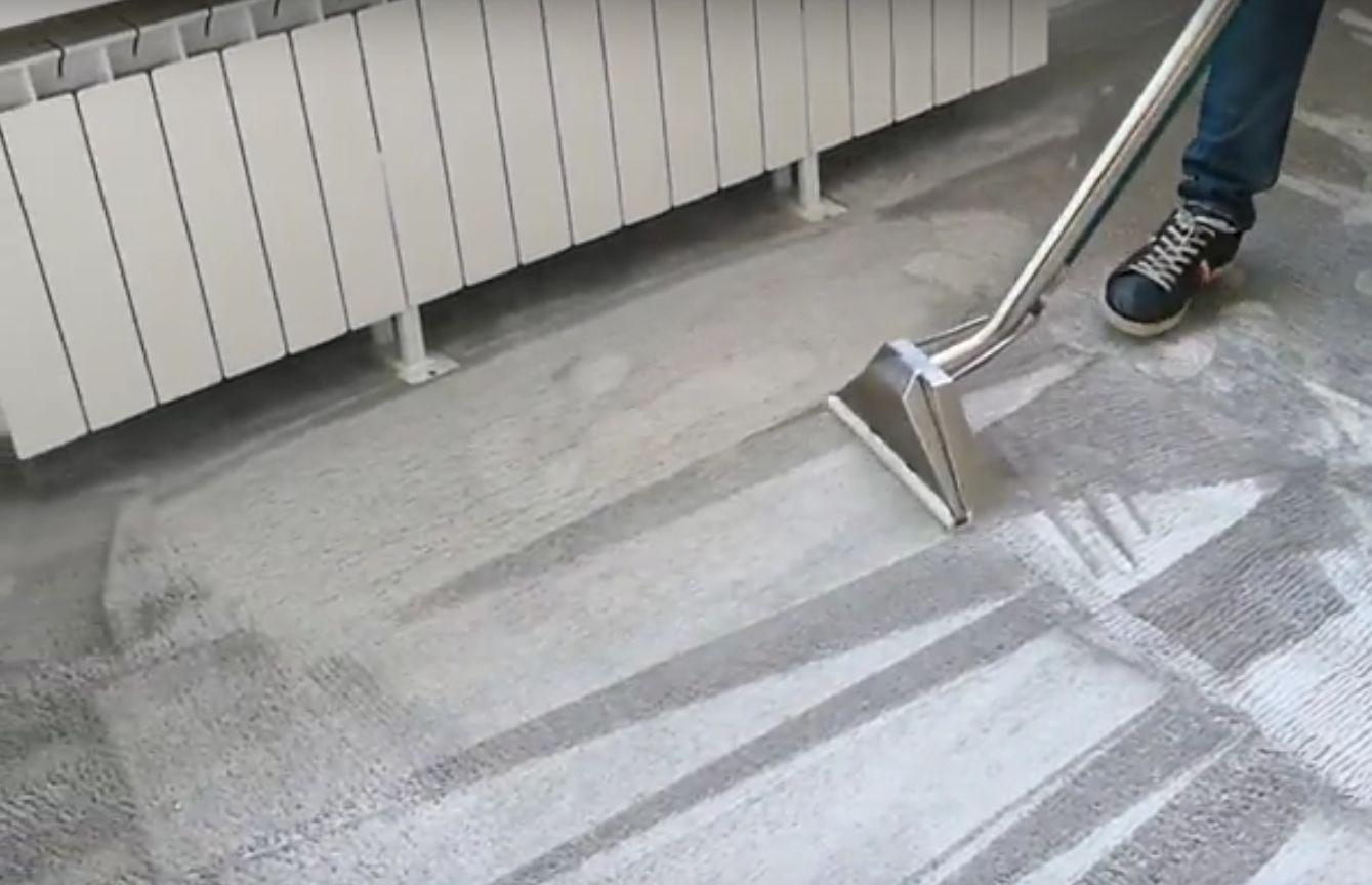 Екстракция на синтетичен мокет